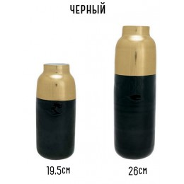 Ваза metal black w/gold (26см)
